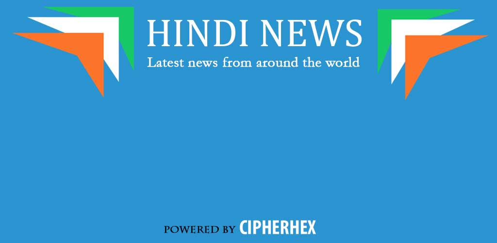Hindi News - Portfolio - Cipherhex technology
