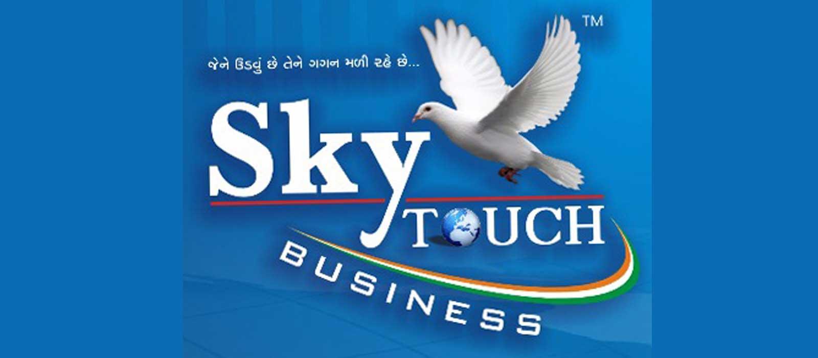 Sky Touch Business - Portfolio - Cipherhex technology